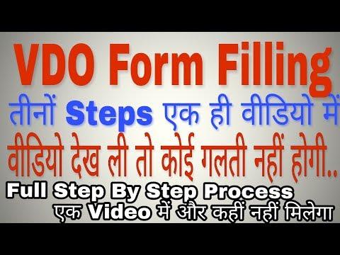 UPSSSC VDO Form filling | VDO Form filling Step by step | Gram Panchayat Adhikari Form fill process