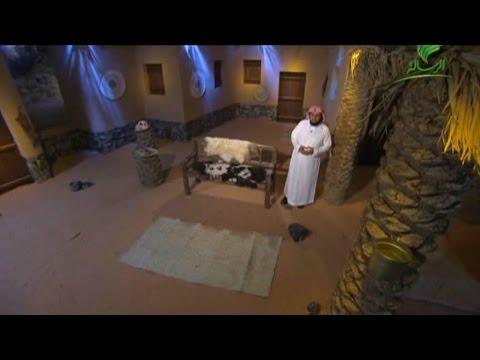 الحلقة [16] برنامج عائشة د.إبراهيم الدويش