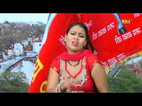 Video Chham Chham Nachu Mein - - Baba Mohan Ram Special Haryanvi Bhakti Song - RC Upadhyay,Suresh Gola download in MP3, 3GP, MP4, WEBM, AVI, FLV January 2017
