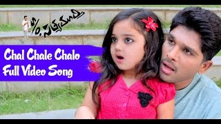Video Chal Chalo Chalo Full Song : S/O Satyamurthy Full Video Song - Allu Arjun, Upendra, Sneha MP3, 3GP, MP4, WEBM, AVI, FLV Juli 2018