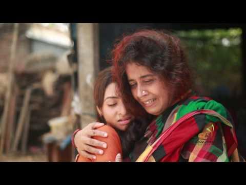 Bangla natok Amio Manush aamar.tv Part 01 | বাংলা নাটক আমিও মানুষ পর্ব ০১ আমার.টিভি