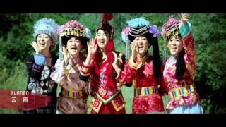 Discover amazing, beautiful China 中国