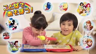 ディズニー & ディズニー/ピクサーキャラクターズ 日本語英語ことばがいっぱい!マジカルずかんプレミアムDX