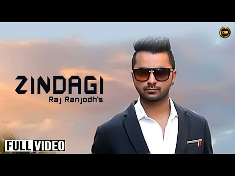 Zindagi Songs mp3 download and Lyrics