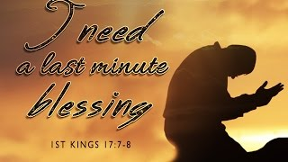 Sunday, December 13th - In Need of a Blessing