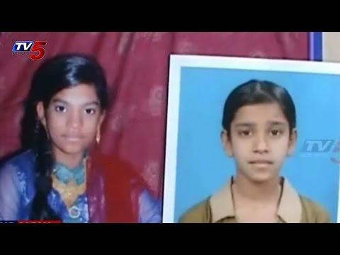 2 Girls Missing In Ramanthapur | Hyderabad : TV5 News