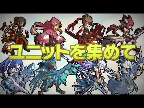 Video of ロード・トゥ・ドラゴン