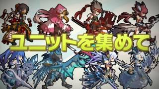 ロード・トゥ・ドラゴン YouTubeビデオ