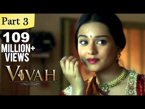 Vivah Hindi Movie | (Part 3/14) | Shahid Kapoor, Amrita Rao | Romantic Bollywood Family Drama Movies
