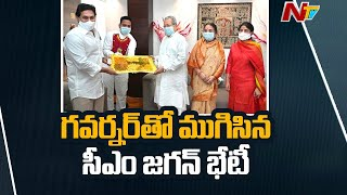 CM YS Jagan and YS Bharati Meets Governor Couple