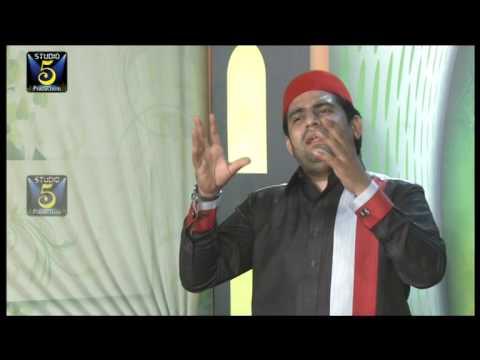 Video Jadon Baba Da Dard Ta | Azhar Fareedi Brothers Of Pakpatan | Naat 2015 | Ramadan Kareem download in MP3, 3GP, MP4, WEBM, AVI, FLV January 2017
