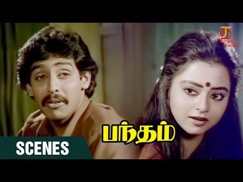 Video Anand Babu and Kajal move to a new home   Bandham Tamil Movie   Sivaji Ganesan   Shalini download in MP3, 3GP, MP4, WEBM, AVI, FLV January 2017