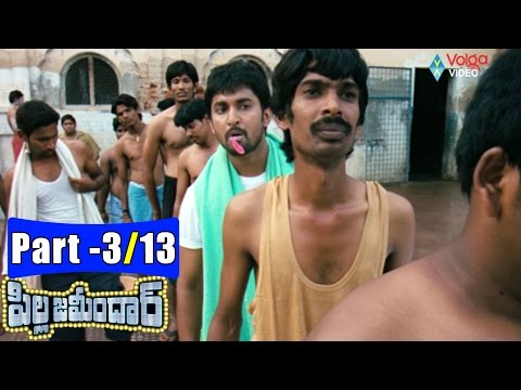 Pilla Zamindar Telugu Full Movie Parts 3/13 || Nani, Hari priya, Bindu Madhavi || 2016