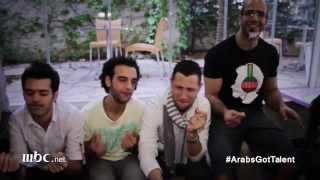 Arabs Got Talent - بعيد عن الكواليس ، أغنية للجمهور - شوارعنا
