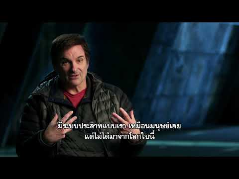 The Predator - Shane Black Interview (ซับไทย)