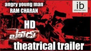 Yevadu - Theatrical Trailer - Ram Charan Teja, Shruti Haasan, Amy Jackson