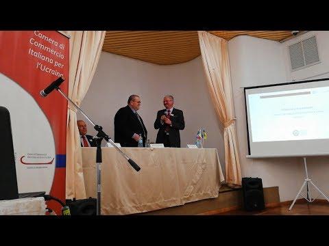 CCIPU: Conferenza internazionale sul Franchising Italiano in Ucraina - 19 Aprile 2018