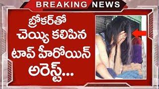 Actress Kangana Ranauth Arrested In Mumbai