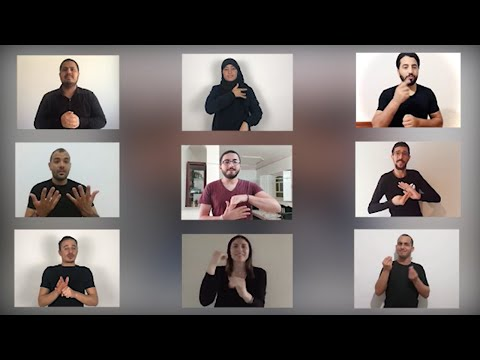 Image of the video: COVID-19 Message for Deaf Tunisians