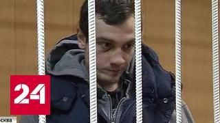 """Задержан мажор на """"Порше"""": сбивший пешехода студент-философ был в дурмане и пьян"""