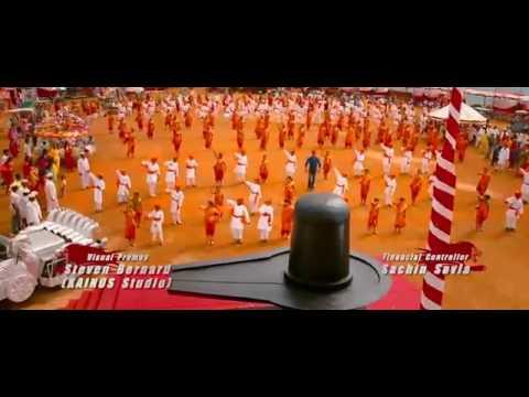 Singham - Singham (2011)  BluRay  Music Full Video