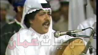 رضى الهاشمي  - ابوبكر سالم - حفلة سلطنة عُمان 1985 م