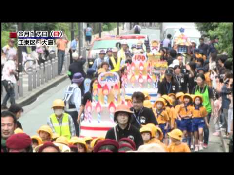江東区立第二大島小学校開校100周年記念パレード_2012.061