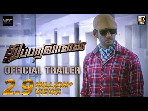 மிஸ்கின்  விஷால்  துப்பறிவாளன்  Thupparivaalan  Official Trailer | Vishal, Prasanna, Andrea Jeremiah, Anu Emmanuel | Mysskin