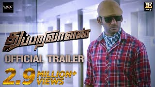 Thupparivaalan Official Trailer Vishal  Prasanna Andrea Jeremiah