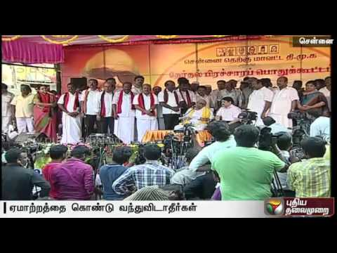 Karunanidhi-explaination-about-the-Transformation-in-Tamilnadu-during-DMK-Campaign