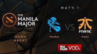 NewBee vs Fnatic, game 1