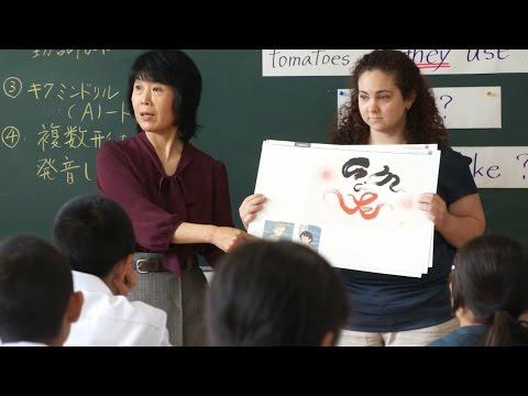 授業まるごと!竹田市立緑ヶ丘中学校1年英語 志賀喜久美指導教諭
