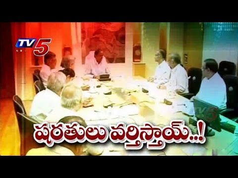 T Govt Steps to Bangarau Telangana | Adhar Card Connect for Welfare : TV5 News