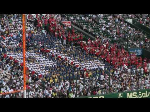 《高校野球》 PL学園応援歌 サヤカ ~ 甲子園