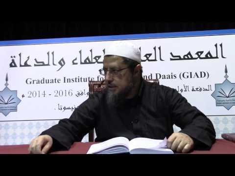 شرح قطر الندى وبل الصدى في النحو-١٤
