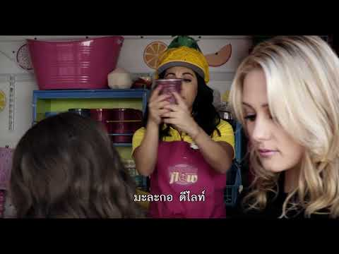 Pitch Perfect 3 | A Lookinside | Thai sub