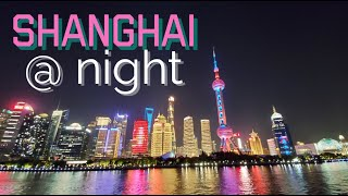 ShangHai 上海 at night