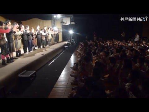 猪名川町の六瀬中学で「東京演劇集団風」が公演