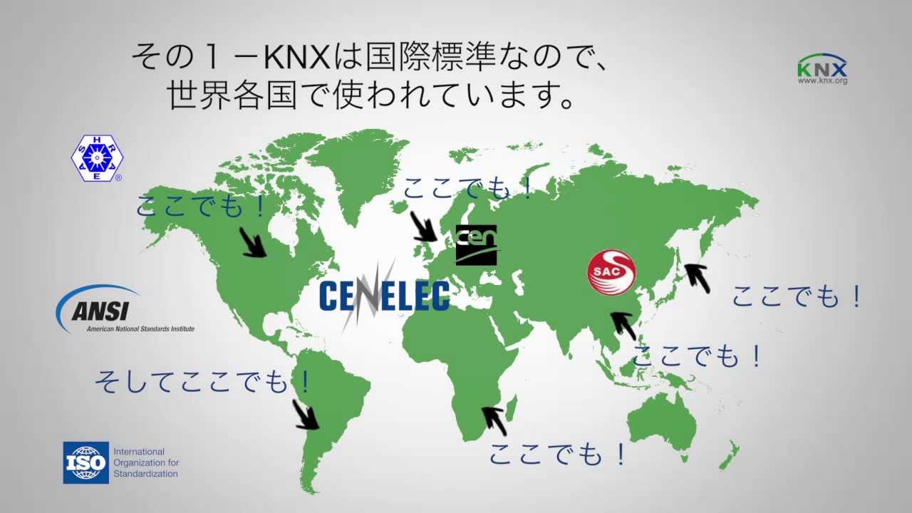 Advantages of KNX - Japanese