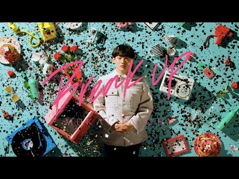 , title : '向井太一 / Break up (Official Music Video)'