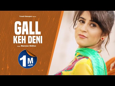 Gall Keh Deni Songs mp3 download and Lyrics