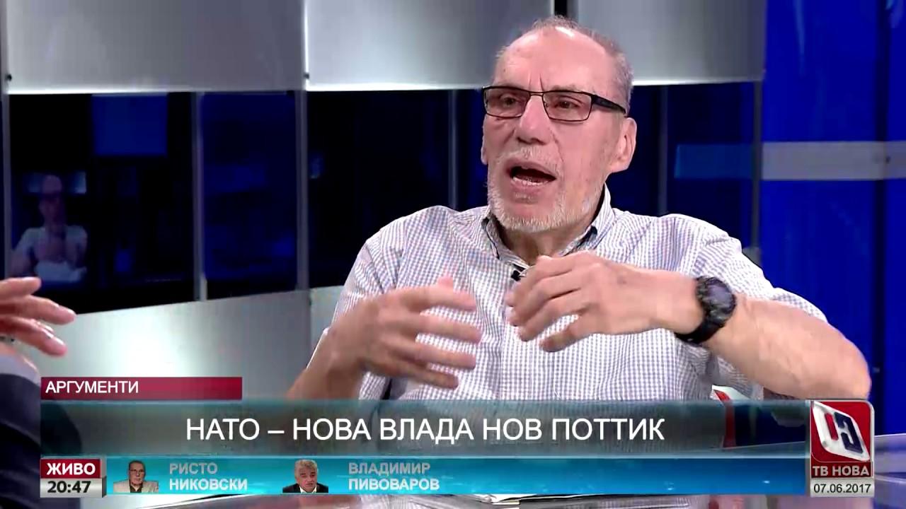 НАТО – Нова влада, нов поттик