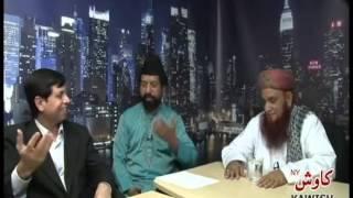 Sufi Muhammad Anwar Madni Interview On Kawish T V New York USA Part 4/4