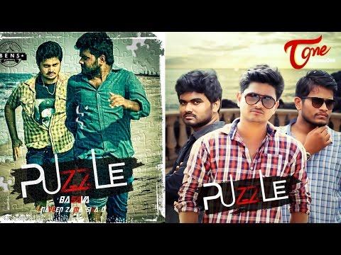 Puzzle    Latest Telugu Short Film 2016    by Naveen Sivarathri