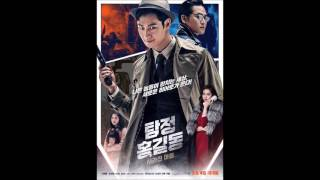 Nonton Phantom Detective  2016    Theme Music Film Subtitle Indonesia Streaming Movie Download