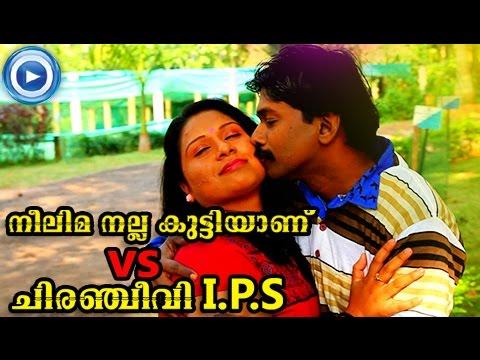 Neelima Nallakuttiyanu VS Chiranjeevi IPS Malayalam Movie Song   Santhosh Pandit
