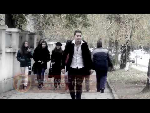 2.Сашо Жокера - Сарине о жувля