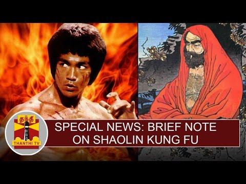 Special-News-Brief-Note-on-Shaolin-Kung-Fu-Thanthi-TV