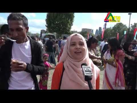 ATN Bangla UK News 03 July 2019