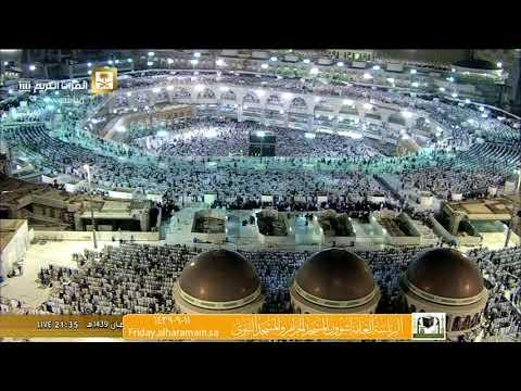 صلاة التراويح المسجد الحرام 11-09-1439هـ
